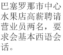 2015_07_04_1411