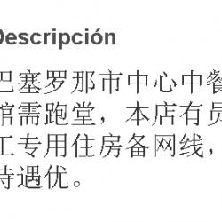 2015_07_29_2031