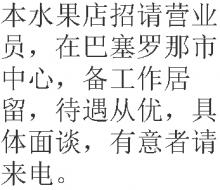 2015_10_28_1022