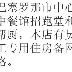 2017_04_15_2131