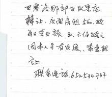 2017_07_18_20_46_10