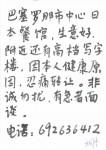 2017_11_10_20_44_51