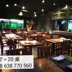 WeChat Image_20200630113508